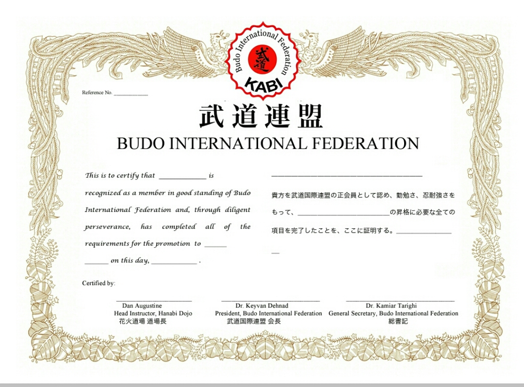 Taekwondo certificates related keywords taekwondo for Black belt certificate template